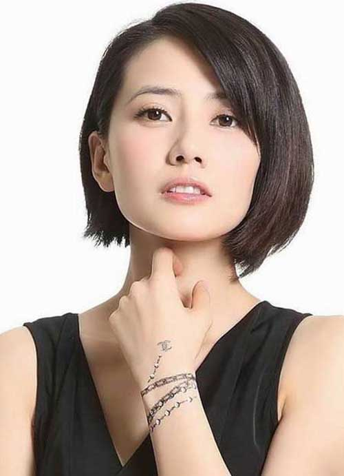 Chinese Dark Brown Bob Images 2014-2015