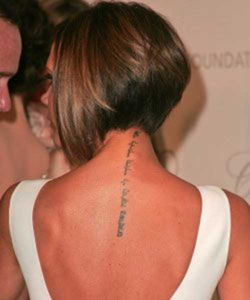 Bob-Haircut-Back-View