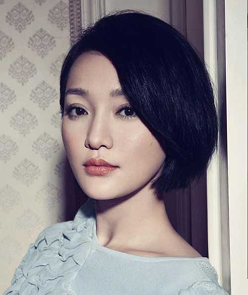 Chinese Dark Bob Haircut