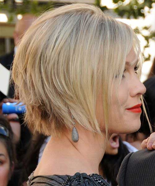 Short Layered Choppy Bob Hair with Bangs
