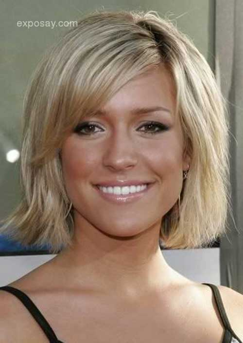 15 Short Choppy Bob Bob Hairstyles 2018 Short