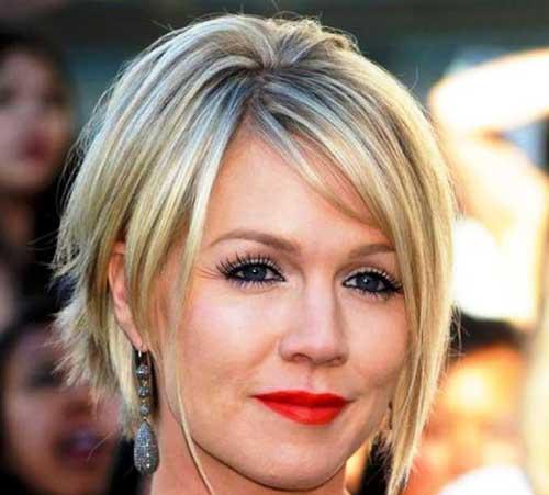 Short Bob Haircuts For Women Over 40 - Best Short Hair Styles