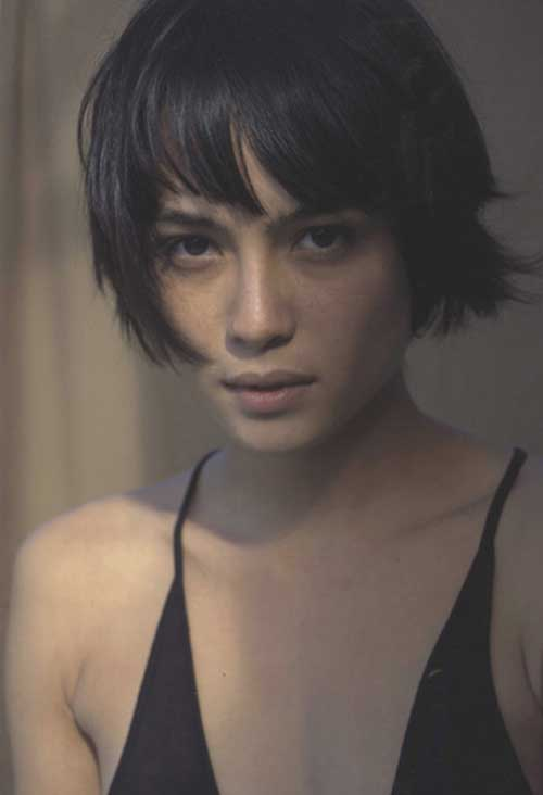 Best Short Dark Bob with Bangs