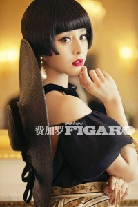 Short Chinese Blunt Bob Hairstyles