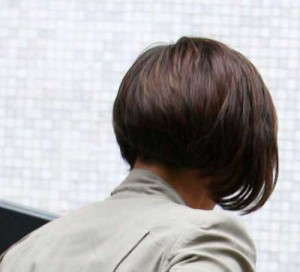 Back View of Dark Short Bob Cut Style