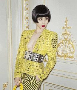 Chinese Blunt Bob Hairstyle