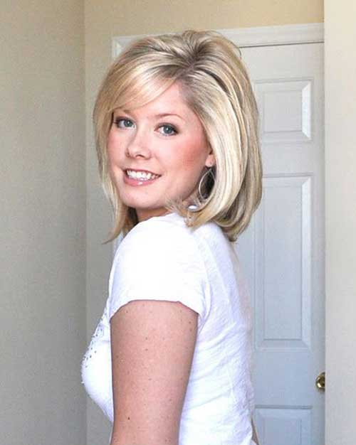 Cute Short Straight Bob Hair Girls